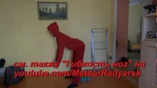 MeteorRed - Подкачка поясницы + спичаг (обучалка) | Как накачать спину и поясницу(Рассмотрим упражнения для укрепления нижней части спины, что наиболее актуально для всех видов гимнастиче..., 2013-02-06T11:27:26.000Z)