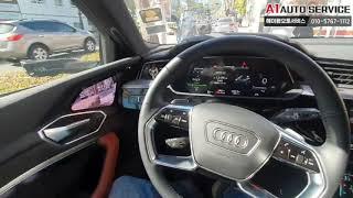 아우디 이트론 (Audi e-tron) 전기차! 리뷰!…