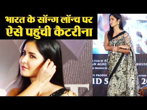 Katrina Kaif&39;s Desi look at Bharat Song Launch;Watch   FilmiBeat