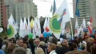 Ростов на Дону, 1 Мая 2015 г. Демонстрация.