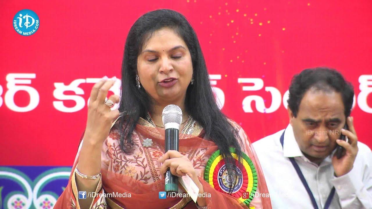 Nellore Joint Collector Rekha Rani Speech @ TANA Chaitanya Sravanthi 2014  Nellore