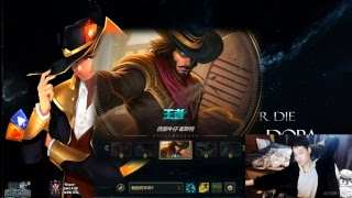 Dopa live stream rank China ngày 04/04/2019 || Best TF || LoL VietNam