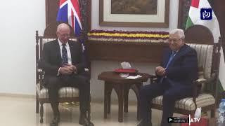 الرئيس الفلسطيني يلتقي الحاكم العام لأستراليا (22/1/2020)