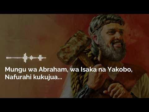 athanas-yakobo---unaweza-(official-lyric-video)