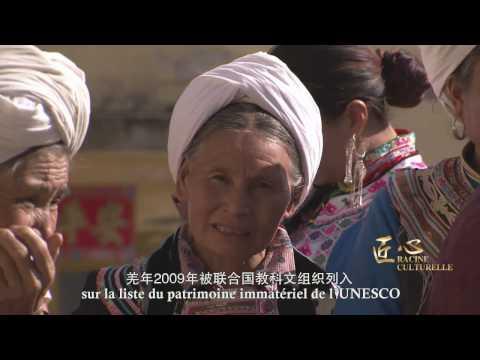 La fête du Nouvel An Qiang