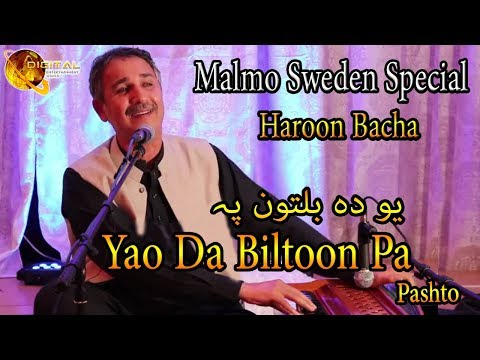 Yao Da Biltoon Pa | Haroon Bacha | Malmo Sweden Special | HD Video Song