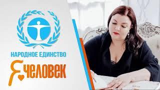 Ольга Хмелькова Время пробуждения  Как это делается на физическом уровне и что это такое