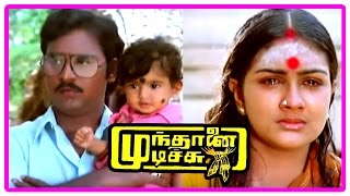 Mundhanai Mudichu Movie Scenes | Bhagyaraj learns Urvashi is innocent | Urvasi saves Bhagyaraj