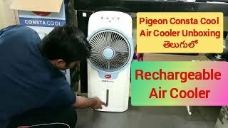 Pigeon Consta Cool Rechargeable Air Cooler Unboxing in Telugu