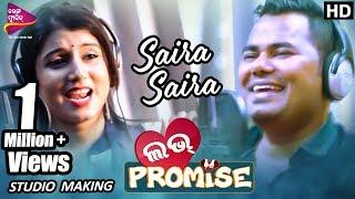 Saira Saira - Ye Dil Bole Ora Ora | Studio Making | Diptirekha, Ashutosh | Love Promise Odia Movie