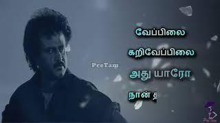 Oora Therinchikitten (ஊரத் தெரிஞ்சிகிட்டேன்) Whatsapp Status Song || Padikathavan Movie