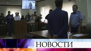 Футболистов А.Кокорина и П.Мамаева, которые просили выйти под залог, суд оставил под стражей.