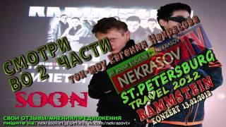 Rammstein Live aus St. Petersburg 13.02.2012 (nekrasov TV)