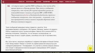 А. Ставер. Российские военные учения стали катализатором раскола мира