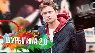 Секс в клубе НА ПУБЛИКЕ | Ксюша Смирнова - Шурыгина 2.0