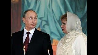 Екатерина Пескова и Людмила Путина! Вот как живут Все Бывшие Жены Наших Политиков