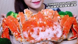 ASMR WHOLE GIANT KING CRAB (For celebrating 400k SUBS) Satisfying EATING SOUNDS | LINH-ASMR