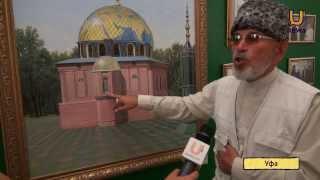 Картина с изображением уфимской мечети ''25 пророков'' представлена на выставк
