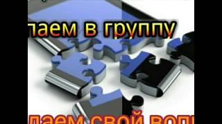 Что делать если телефон перезагружается.(http://vk.com/rodionartykov2016., 2016-01-29T20:56:12.000Z)