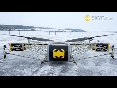 SKYFchain - блокчейн-платформа для беспилотных грузовых перевозок