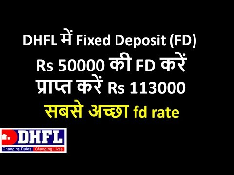 DHFL Fixed Deposit (FD) | FD Interest Rate 1 June 2018 | High Interest Rate FD