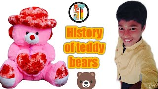 History of teddy bears 🐻