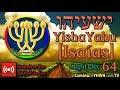 Isaías 64 (YishaYahu) [ישעיהו] {El castigo del Pueblo por abandonar el Nombre de Yahwéh}