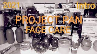 PROJECT PAN FACE CARE 2021 Intro Использовать и выбросить уход для лица Начало