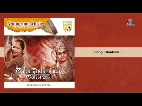 Mantram | Maha Sudarsana Mantram