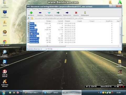 видео: Как создать свой сервер samp 0.3z