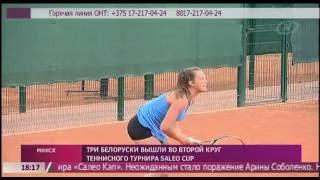 видео Академия большого тенниса GTA | Занятия, уроки и обучение теннису | Большой теннис в Москве | Школа большого тенниса | Теннисная школа