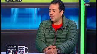 جدل بين احمد الشريف و احمد الخضري علي تجديد عقد
