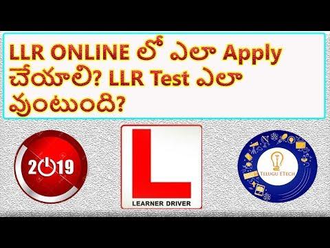 Ap DRIVING license - Myhiton