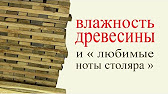 Место нахождения: гомельская область, добрушский район, ленинский с/с, п. Начальная цена единого предмета аукциона: 24 696 руб. 31 коп.