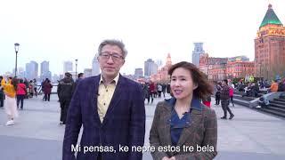 Ŝanhajo (3), Mia Asocio, Mia Urbo, Konekto kun Esperantaj Organizoj