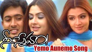 Nee Sneham Songs - Yemo Aunemo - Uday Kiran, Aarti Agarwal