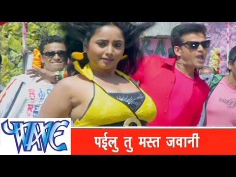 पईलु तू मस्त जवानी Payilu Tu Mast Jawani - Kayisan Piyawa Ke Chariter Ba - Bhojpuri Hit Song