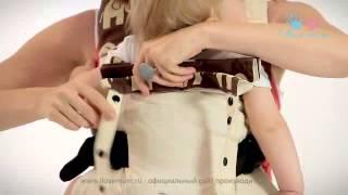 Інструкція з носіння рюкзака I Love Mum ''Смарт''