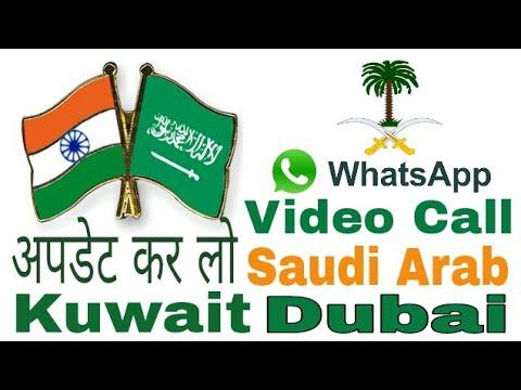WhatsApp Se Video Call Saudi Arab Me Latest News New Update By [ SOCHO JAANOO ]