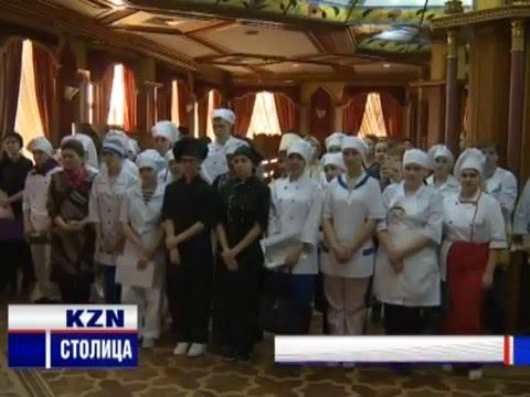 Секреты татарских поваров