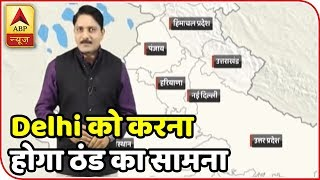 Skymet Weather Report: Delhi NCR To Face Cold During Night | ABP News