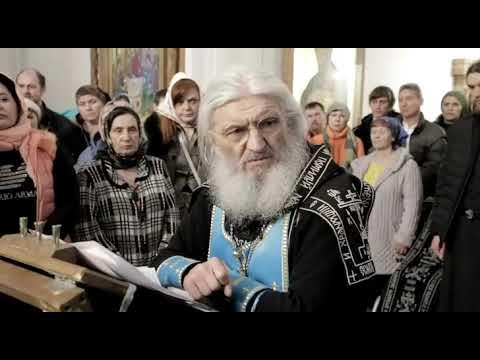 У Путина есть шанс: схиигумен Сергий (Романов) - YouTube