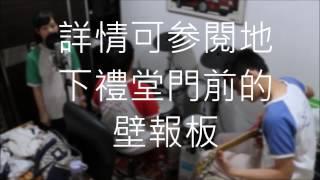 2013-2014年度-香海正覺蓮社佛教馬錦燦紀念英文中學(