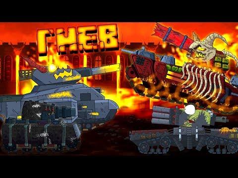 Железный гнев Левиафана - Мультики про танки