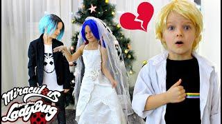 Леди БАГ выходит ЗАМУЖ !!! 💗 Сердце Адриана РАЗБИТО Wedding MARINETT 💗 Heart of ADRIAN is BROKEN