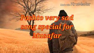 PASHTO New Very Sad song 2015 HD ( Grana Saudi Ta Ma Za ) by ZAFAR IQRAR 2015 HD thumbnail