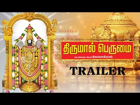 Thirumal Perumai Offical Trailer | Latest Tamil Devotional Movie | Introduction by S.Ve.Shekher