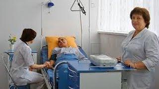Санатории для больных сахарным диабетом в нижегородской