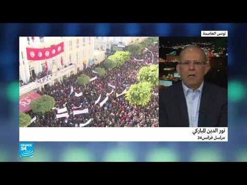 تونس: الشاهد يؤكد أهمية الحوار مع النقابات بعد الإضراب العام  - 12:54-2019 / 1 / 21