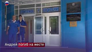 Стали известны подробности гибели Андрея Драчева